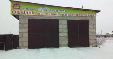 Автосервис Oil-bank